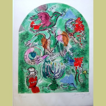 Marc Chagall (after) The Tribe of Asher