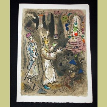 Marc Chagall Moses and Aaron with Pharaoh, from The Story of Exodus