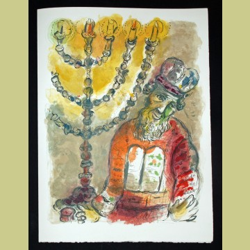 Marc Chagall Thou Shalt Anoint Aaron, from The Story of Exodus