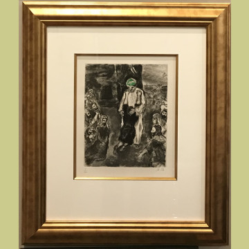 Marc Chagall Joseph Recognized by His Brothers