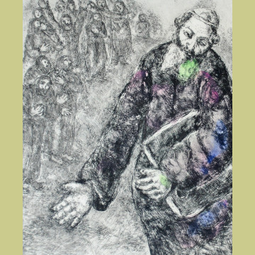Marc Chagall Joshua Reads the Words of the Law