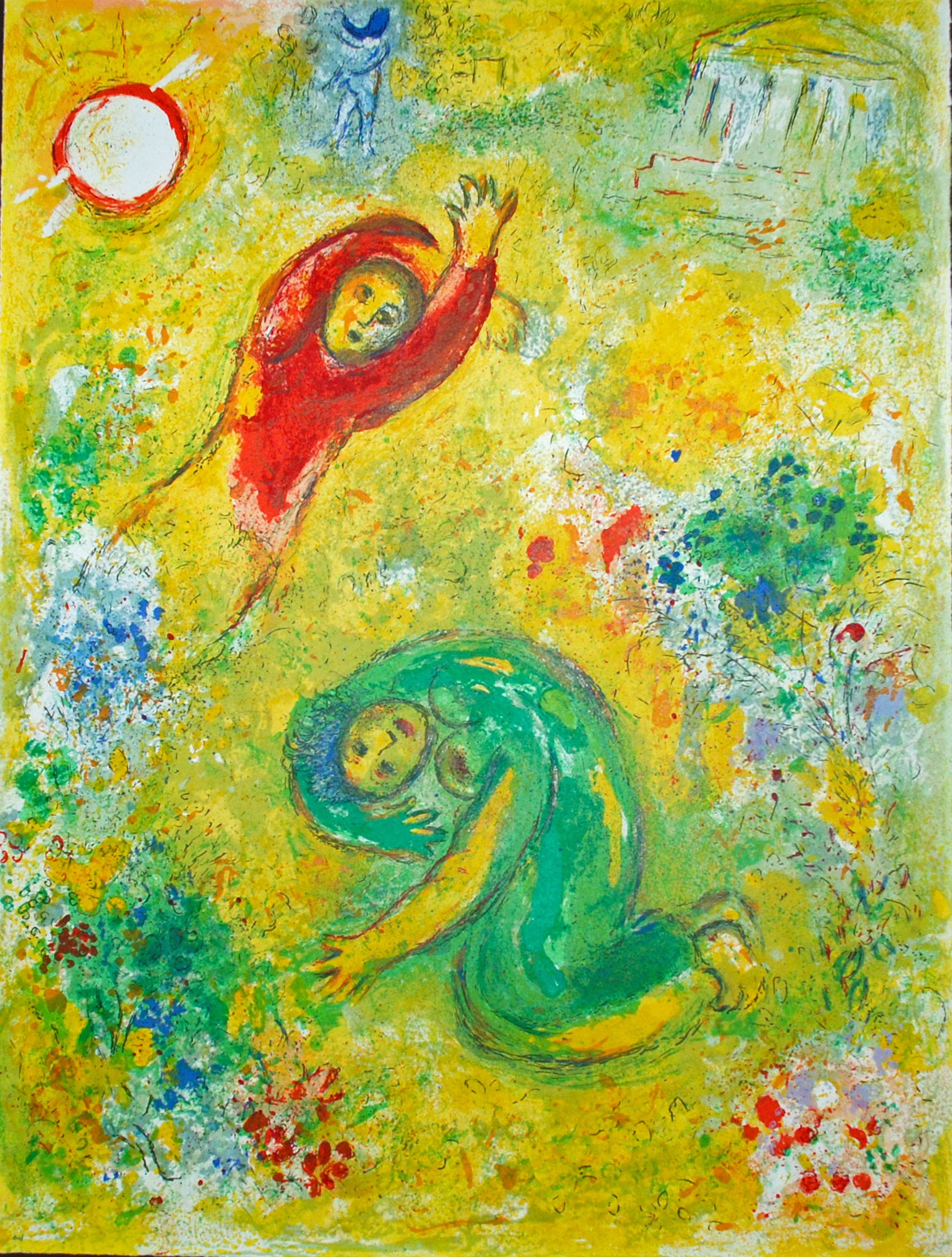 Art history news chagall daphnis chlo for Chagall mural chicago