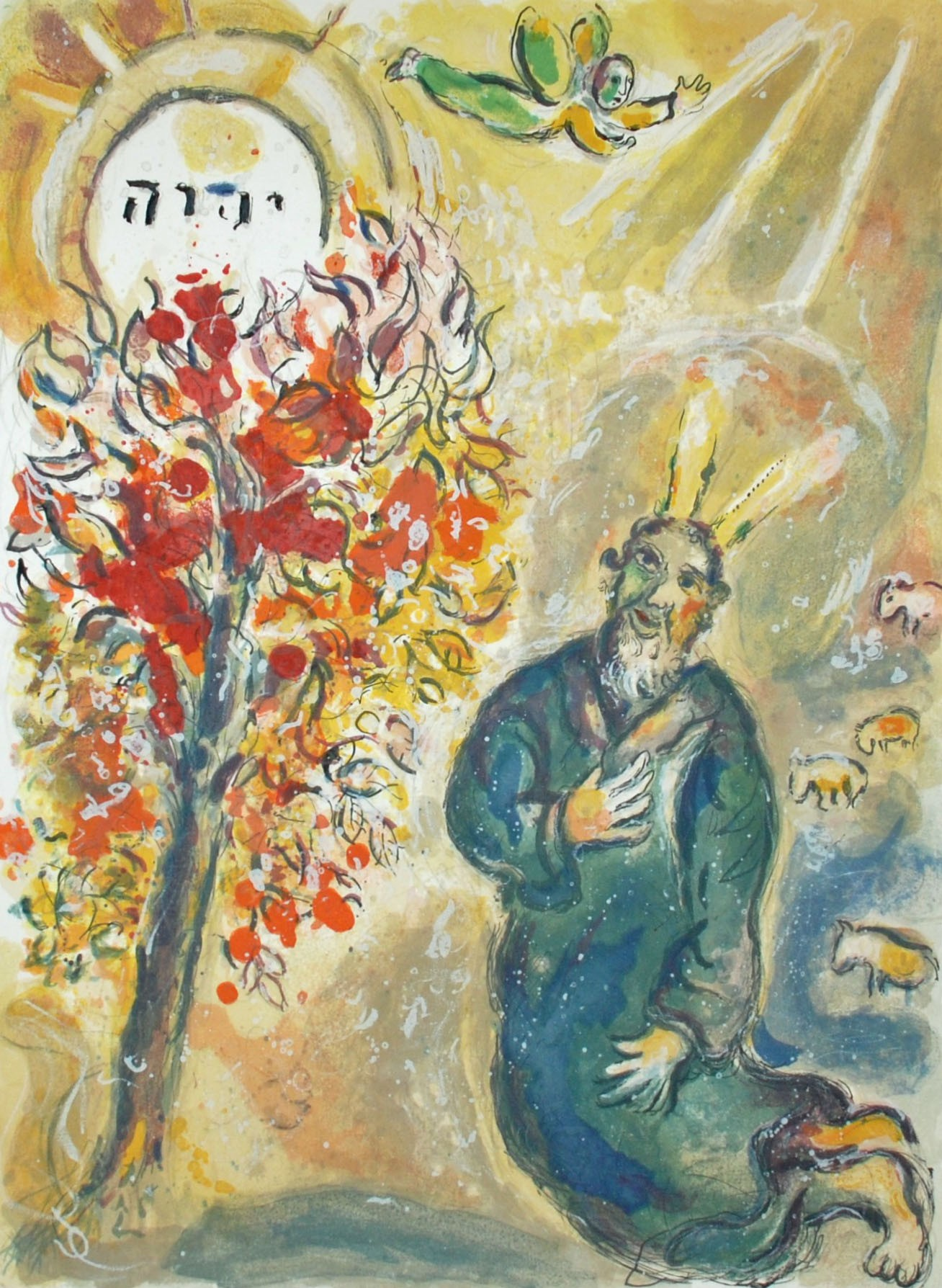 Moses And The Burning Bush From The Story Of Exodus
