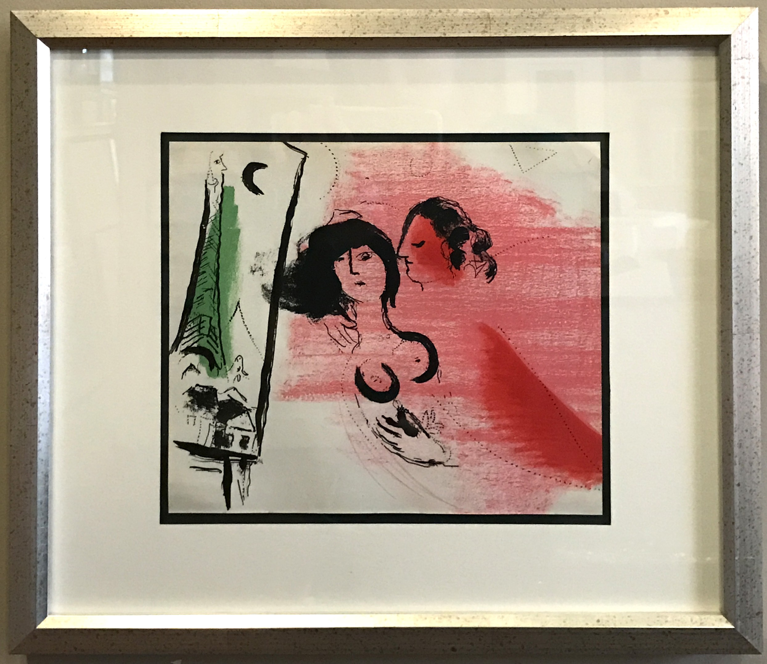 The green eiffel tower from chagall georgetown frame shoppe marc chagall the green eiffel tower jeuxipadfo Images