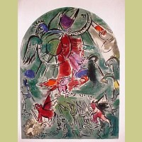 Marc Chagall (after) The Tribe of Gad