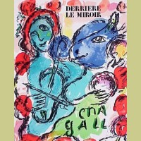 Marc Chagall Pantomime