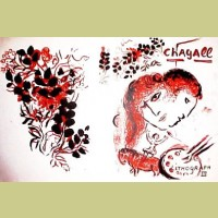 Marc Chagall Cover of Lithographe Volume III