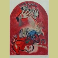 Marc Chagall (after) The Tribe of Judah