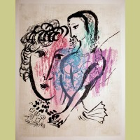 Marc Chagall Poemes Gravure VII