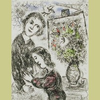 Marc Chagall Tendresse from Songes (1981)
