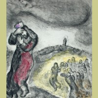 Marc Chagall David Ascending the Mount of Olives
