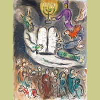Marc Chagall Moses Shows the Elders the Tablets of the Law, from The Story of Exodus