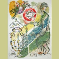Marc Chagall Bezeleel and His Two Golden Cherubim, from The Story of Exodus