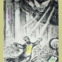 Marc Chagall Prayer of Solomon