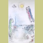Marc Chagall The Two Banks