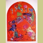 Marc Chagall (after) The Tribe of Zebulum