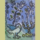 Marc Chagall Candlestick, from the Jerusalem Windows series