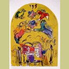 Marc Chagall (after) The Tribe of Levi