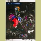 Marc Chagall Night in Paris (cover)