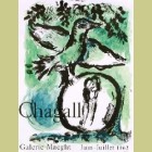 Marc Chagall The Green Bird