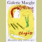 Marc Chagall The Yellow Background
