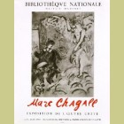 Marc Chagall (after) The Appearance