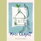 Marc Chagall (after) The House of My Village