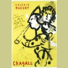 Marc Chagall Musical Clown