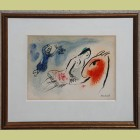 Marc Chagall Greeting Card for Aime Maeght