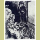 Marc Chagall Blessing of Ephraim and Manasseh