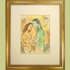 Marc Chagall Ares and Aphrodite