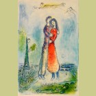 Marc Chagall (after) La Joie