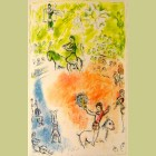 Marc Chagall (after) La Parade