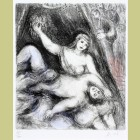 Marc Chagall Samson and Delilah
