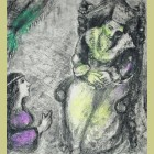 Marc Chagall Bathsheba at David's Feet