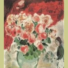 Marc Chagall (after) The Bouquet