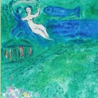 Marc Chagall (after) The Orchard