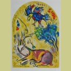 Marc Chagall (after) The Tribe of Naphtali