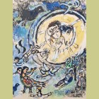 Marc Chagall The Magic Flute III