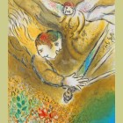 Charles Sorlier after Marc Chagall The Angel of Judgement