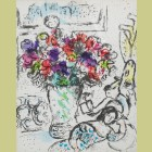 Marc Chagall Lithographe IV Frontispiece
