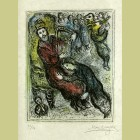 Marc Chagall King David With His Lyre
